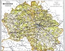 карта москвы и московской области с городами и районами 2020 взять кредит три миллиона рублей