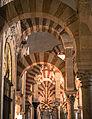 Mosque–Cathedral of Córdoba (15589749288).jpg