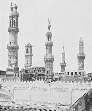 Izz ad-Din al-Qassam - Al-Azhar Mosque, where al-Qassam studied, in 1906