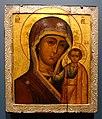 Mother of God of Kazan, 1700s, egg tempera on wood - Jordan Schnitzer Museum of Art, University of Oregon - Eugene, Oregon - DSC09257.jpg