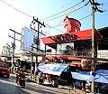 Moulin Rouge Patong Thajsko 2018 1.jpg