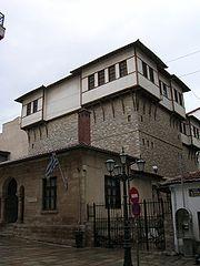 Το Λαογραφικό μουσείο της Κοζάνης.