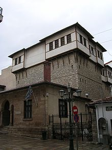 Kozani - Wikipedia, the free encyclopedia