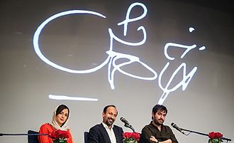 Asghar Farhadi - Farhadi in a The Salesmans press conference. Taraneh Alidoosti in his left and Shahab Hosseini in right