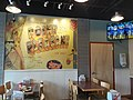 Mural and TV, Jersey Mike's.jpg