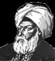 Musa bin Nusayr - موسى بن نصير.png