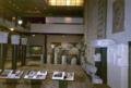 Museo arqueologico municipal cartagena.png