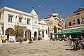 Museum des Dionysios Solomos Zakynthos Stadt.jpg