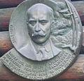 Mykhailo Kotsiubynsky memorial plaque 2.jpg