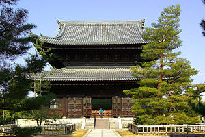 Main Hall (Japanese Buddhism) - This single storied Zen butsuden at Myōshin-ji seems to have two stories because of its  mokoshi.