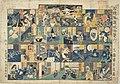 NDL-DC 1310691-Utagawa Yoshikazu-百種怪談妖物双六-安政5-crd.jpg