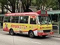NM1132 Ping Shek to Tsuen Wan 08-04-2020.jpg