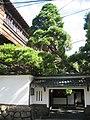 Nabedyaya Niigata 20131021-02.JPG