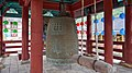 Naesosa Bell Pavilion 13-04469 - Buan-gun, Jeollabuk-do, South Korea.JPG