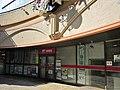Nakano Suncuore nai Post office.jpg