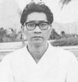 Nakatani 1970.png
