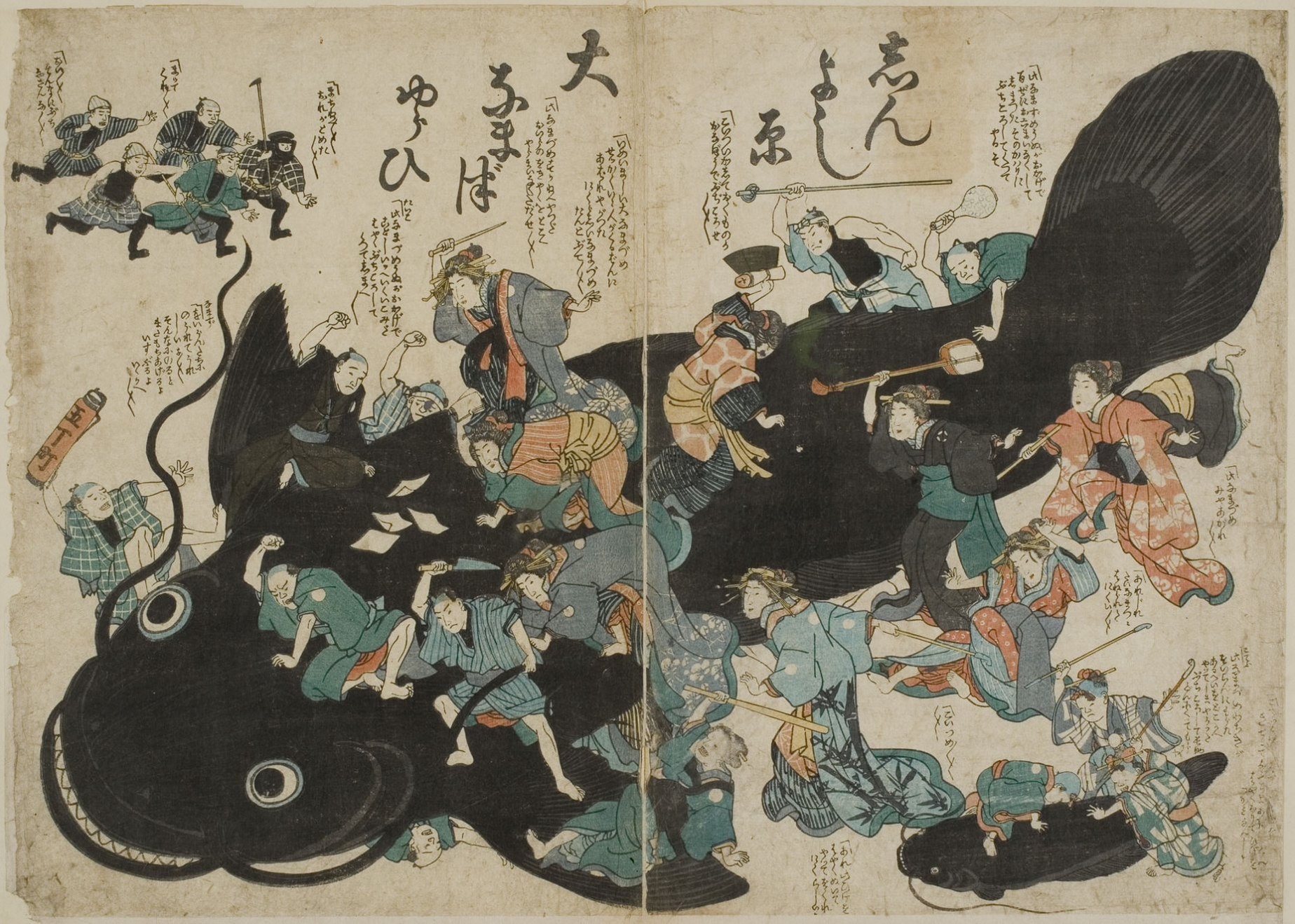 Namazu (Japanese mythology) - The complete information and