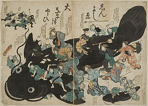 1855 Edo earthquake - One of the Namazu-e prints that became common after the earthquake, showing the people attacking Namazu