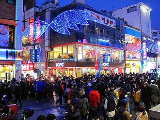 Nampo-dong - Nampo-Dong Christmas Lights