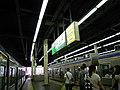 Nankai Nanba station platform - panoramio.jpg