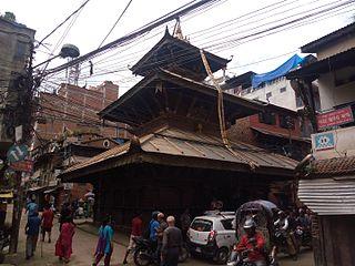 Naradevi Temple Temple in Nepal