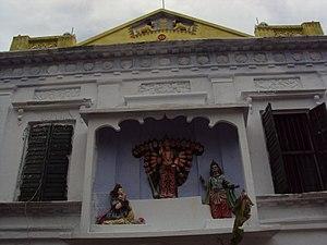 Nashipur Akhara - Image: Nashipur Akhara 's Temple