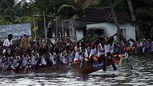 Nehru Trophy Boat Race 11-08-2012 2-38-06 PM.JPG