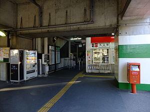 Maruyama Station (Saitama) - Image: New Shuttle Maruyama Sta. entrance 20151104