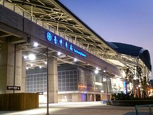 New Taichung Station