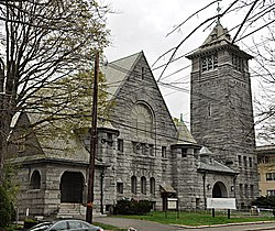 250px-NewtonMA_CentralCongregationalChurch.jpg