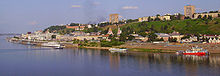 Nizhny Novgorod View from Kanavinsky bridge.JPG