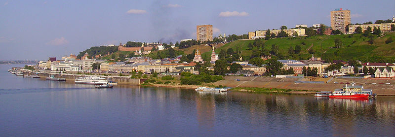 Файл:Nizhny Novgorod View from Kanavinsky bridge.JPG