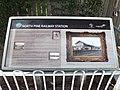 North Pine Station (now Petrie) - panoramio.jpg