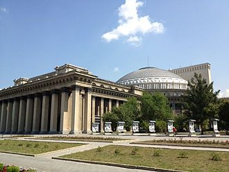 Novosibirsk Opera and Ballet Theatre - Theater with dome visible