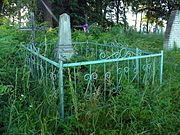 Novosilky Turiyskyi Volynska-grave of the unknown soviet warrior in the cemetery-II-1.jpg