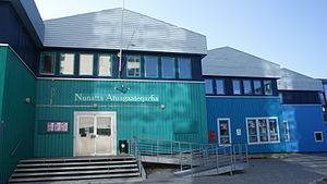 Public and National Library of Greenland - Nunatta Atuagaateqarfia building in the Nuuk Centrum
