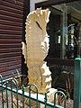 OIC mindarie keys 4 statue.jpg