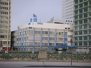 OPEC headquarters in Vienna