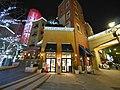 Ogawacho, Kawasaki Ward, Kawasaki, Kanagawa Prefecture 210-0023, Japan - panoramio (6).jpg