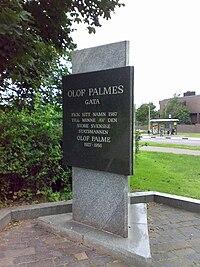 Ulofa Palme Street