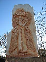 180px Olympic Park Cyrus ذوالقرنین یا کورش کبیر  | عکس تصاویر تاریخ باستان تمدن عکسهای