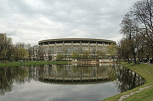 2008 Bandy World Championship - The Moscow Olympic Stadium was the venue of the competition.