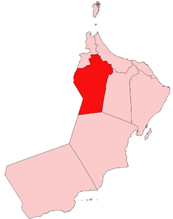 Al-Dhahirah, Governorate of Oman