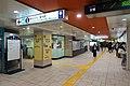 Omotesando Station Chiyoda Line Concourse 2018.jpg