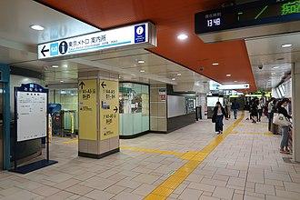 Omotesandō Station - Chiyoda Line Concourse (2018)