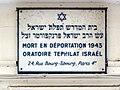 Oratoire Tephilat Israel plaque.jpg
