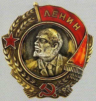 Order of Lenin - Image: Order Lenin II