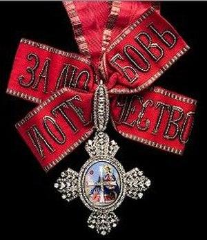 Order of Saint Catherine - Greater Cross: Badge