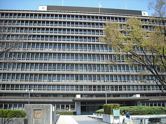 Judicial system of Japan - Osaka High Court