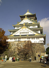 OsakaCastleM0697.jpg